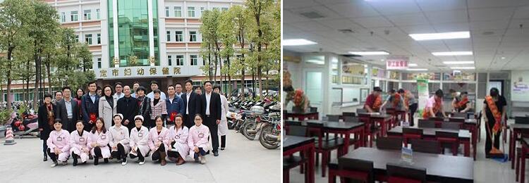 广东罗定市妇幼保健院食堂承包案例