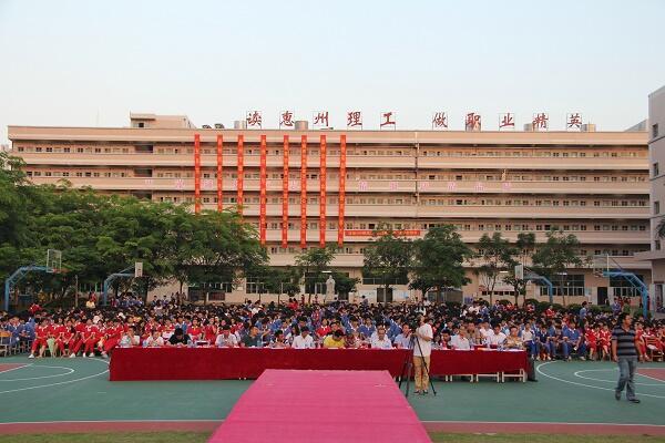惠州2000人学校饭堂承包(惠州理工)