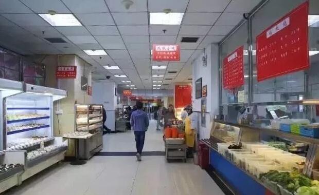 中国农业大学食堂