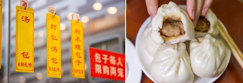 华科大食堂汤包