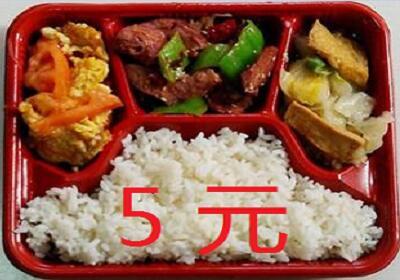 5元一餐食堂饭菜