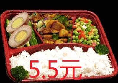 中餐5.5元