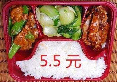 晚餐5.5元