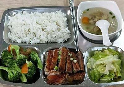12元食堂菜谱