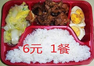 6元一餐食堂菜谱