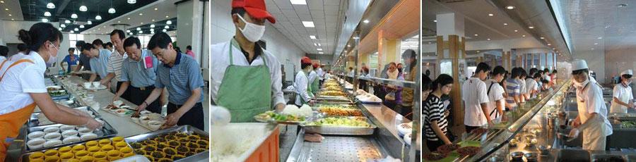 员工食堂自选餐菜谱