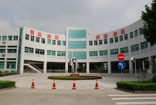 广州市番禺区培智学校