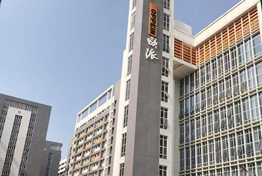 广州1500人企业食堂承包(欧派家居)
