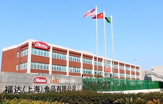 上海1000人工厂食堂承包(福达食品)