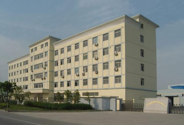 白云区5000人工厂食堂承包(永达鞋厂)