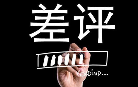 桃江七中食堂承包商态度恶劣