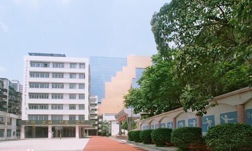 广州市第二十四中学