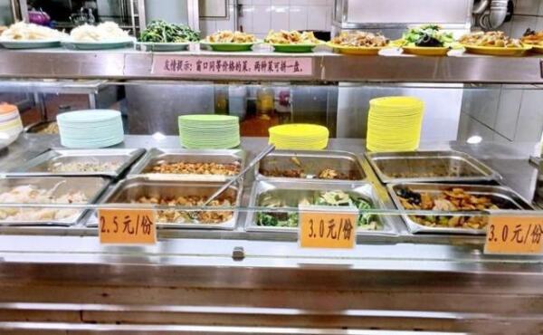 清华大学食堂5元两个菜