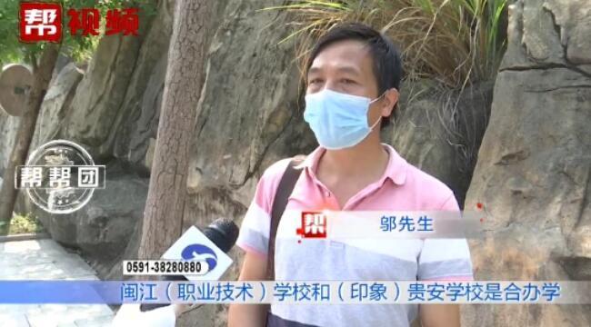 邬先生接受记者采访