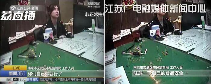 南京市玄武区市场监管局工作人员