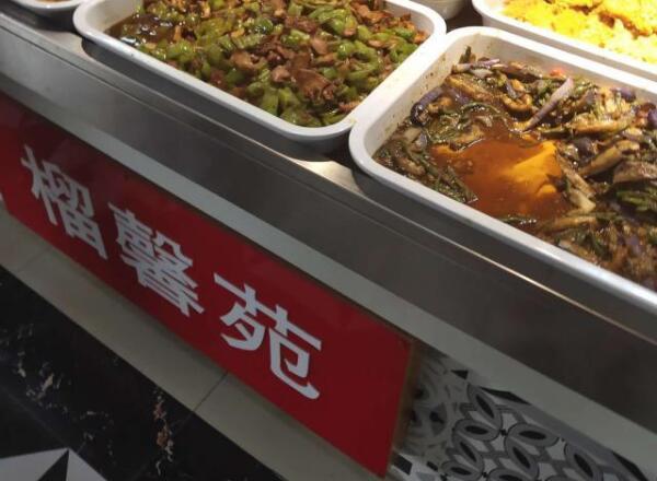 未明码标价的食堂菜
