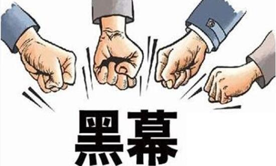 山东交通职业学院学生爆料学生食堂承包商黑幕