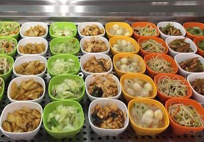 5元食堂菜谱图片